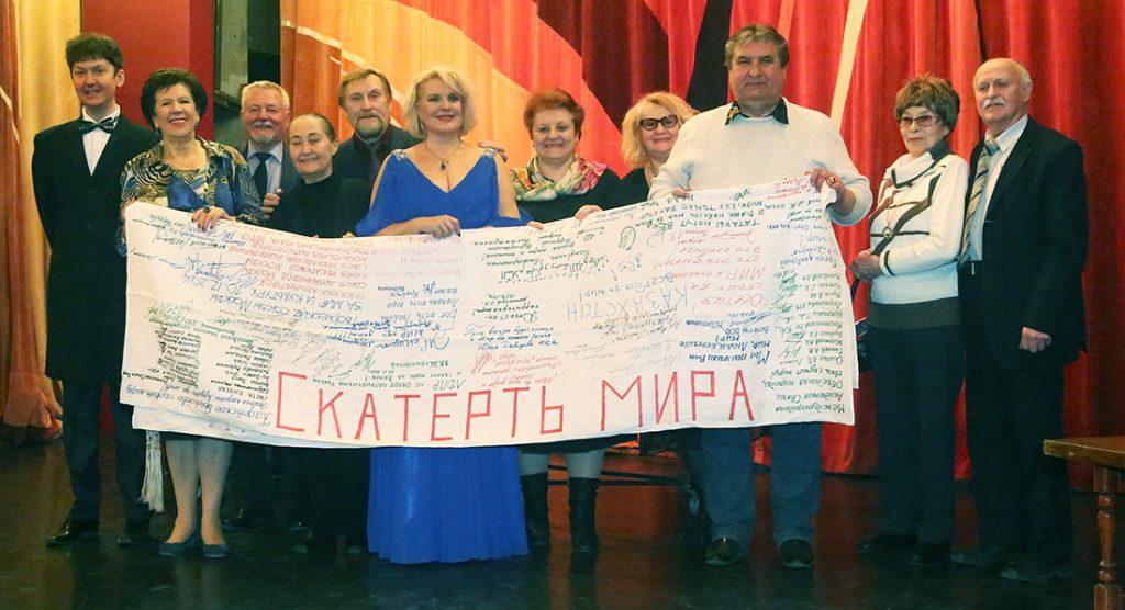 Скатерть мира в гостях у Заслуженной артистки России Марины Шутовой и ее друзей