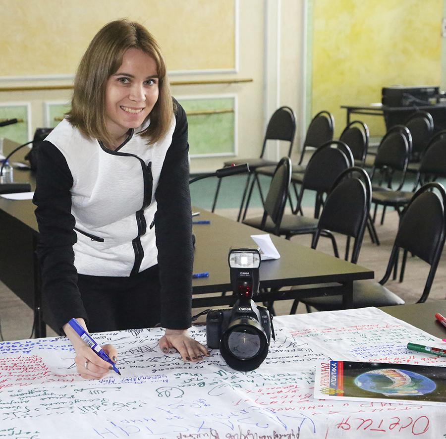 "Танаева Татьяна. ""Мои фото укрепляют мир!"""