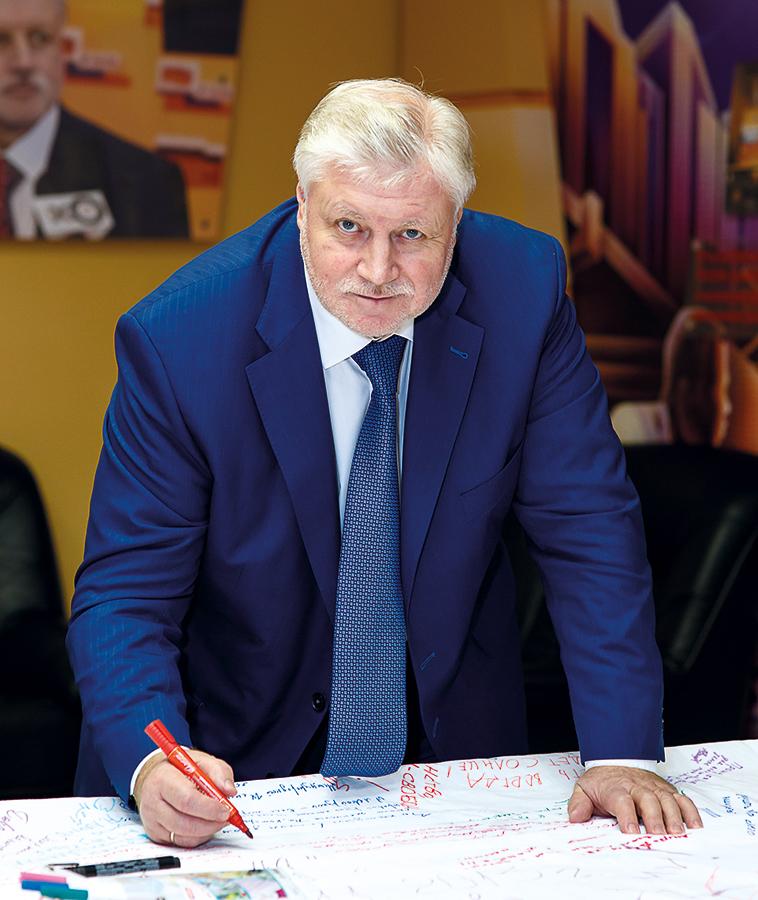 Скатерть мира принял и с радушием поддержал Сергей Михайлович Миронов крупнейший российский политик. Председатель партии Справедливая Россия