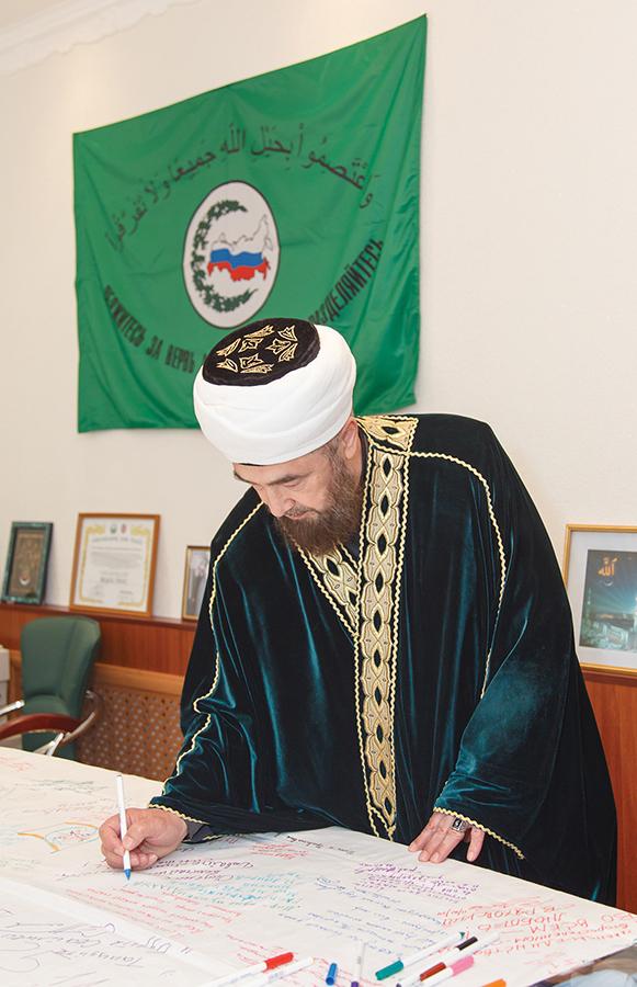 Шейх Нафигулла Аширов. Главный муфтий, Председатель Духовного управления мусульман Азиатской части России,Сопредседатель Совета муфтиев России