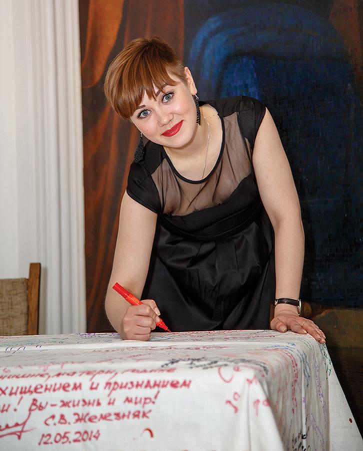 Норильская Молодежь поддерживает скатерть мира-Макаренко Александра Викторовна