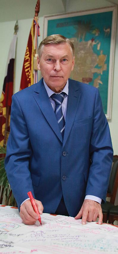 Скатерть Мира у ректора Российского Университета Дружбы Народов